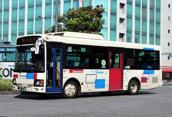 静岡200か・647