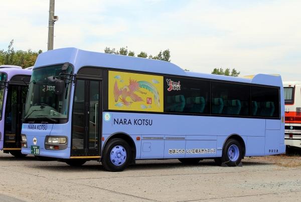 奈良200か・388