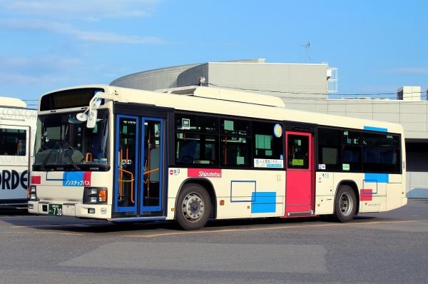 静岡200か・730