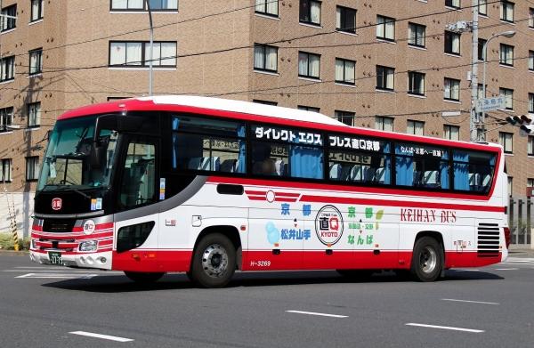 京都200か2779 H3269