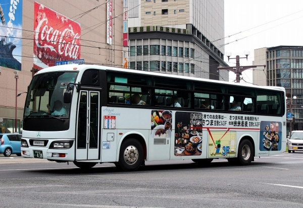 鹿児島200か・438