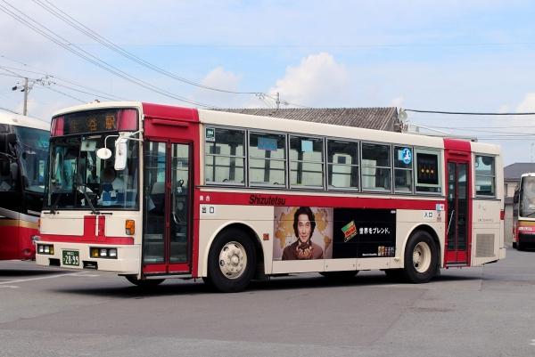 静岡22き2899