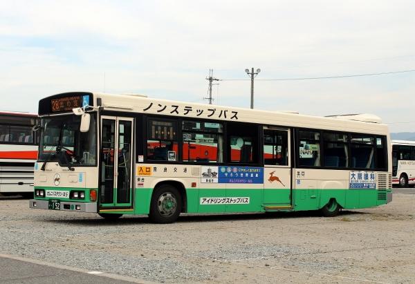 奈良200か・152