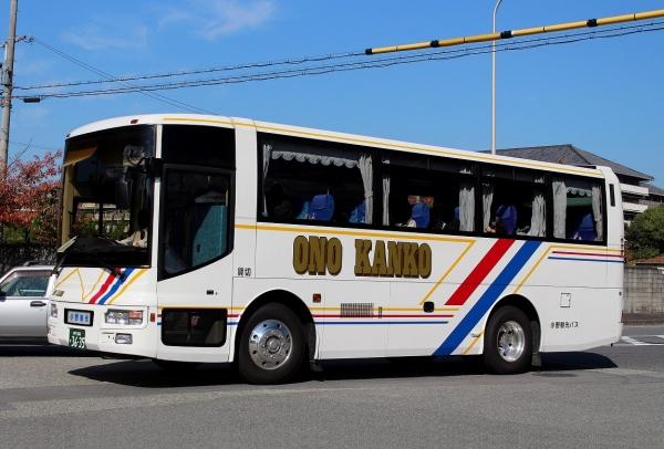 神戸200か3635