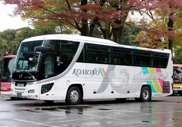 名古屋230え1587