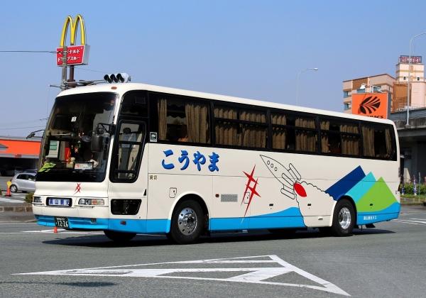 鹿児島200か1226