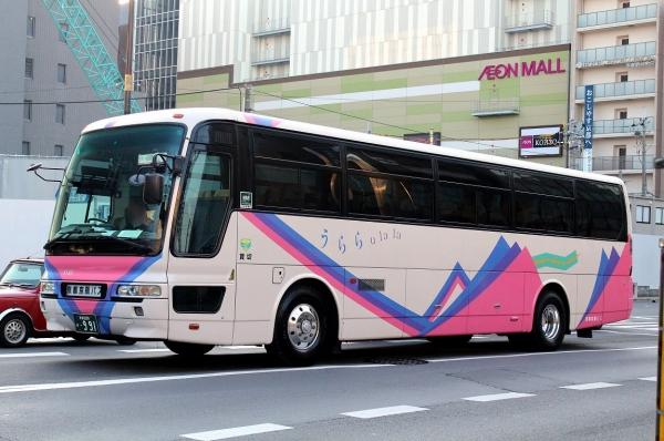 京都200か・991