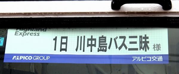 s-Nagan Tour
