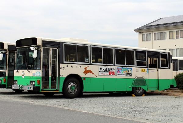 奈良200か・582