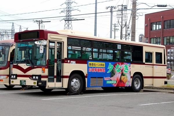 福井200か・582