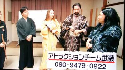 20131121めんたいワイド