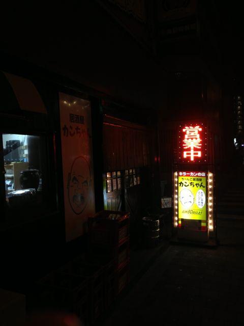 2013_02_10_kanchan01