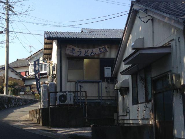 2013_02_11_misatoudonhonpo01