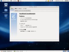 PPC_Fedora12.png