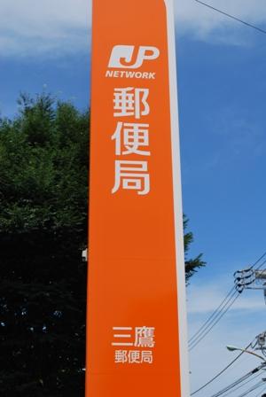 20100710_007.jpg
