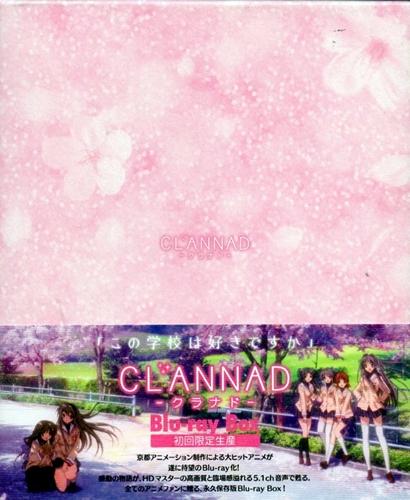 クラナドBD-BOX