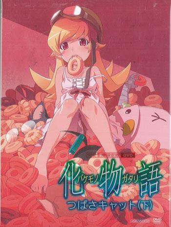化物語 DVD