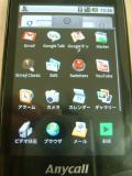 Samsung i7500②