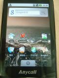 Samsung i7500①