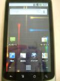 HTC Nexus OneJP①