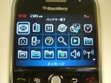 DSCF0009_20100707164630.jpg