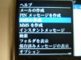 DSCF0010_20100707164641.jpg