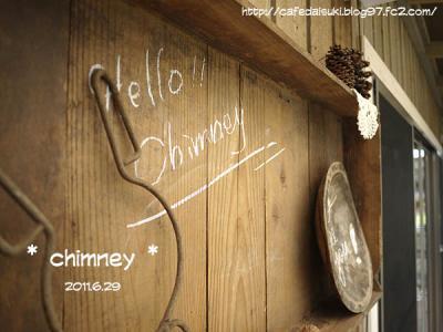chimney◇ギャラリー
