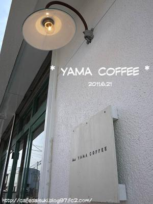 YAMA COFFEE◇店外