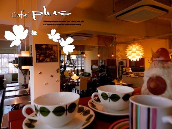 cafe467.jpg