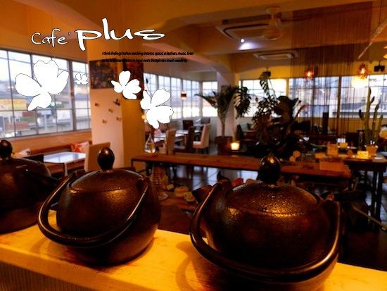 cafe468.jpg