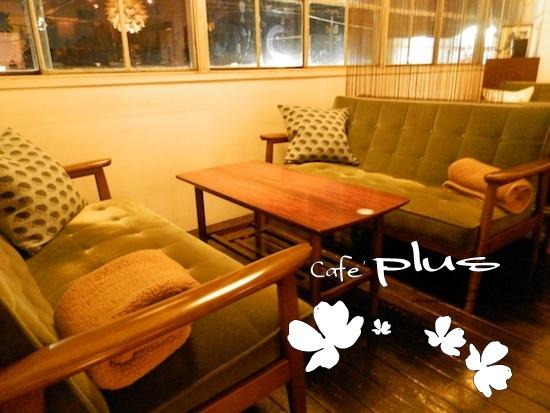 cafe495.jpg