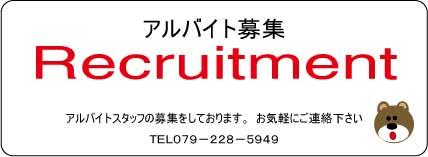 staff_20130831030331cd6.jpg