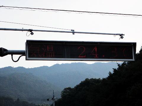 AIMG_2779.jpg