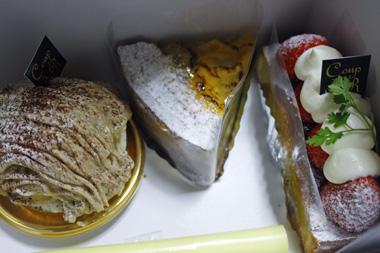 23ケーキ のコピー
