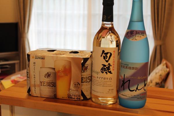 02酒 のコピー