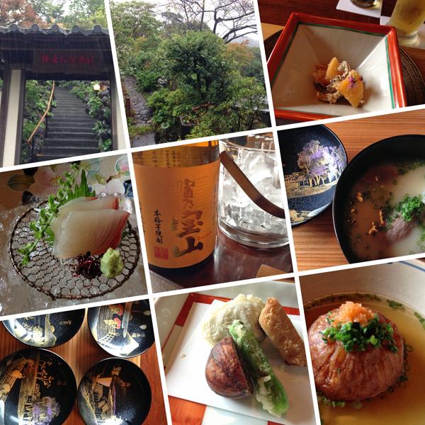07鎌倉山倶楽部