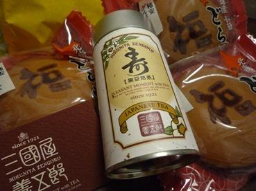 fukujudora1108.jpg