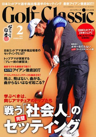 golfcla.jpg