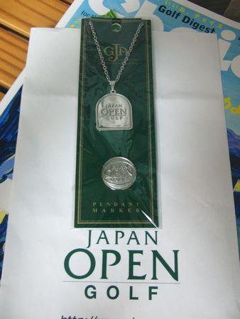 japanopengoods.jpg