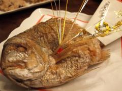 鯛の焼き物
