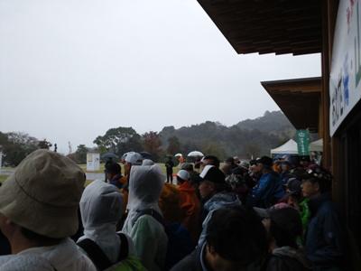 20111119-1120第8回おわせ海、山ツーデーウォーク (1)
