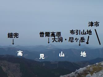 みちびとのたわ事?A diary of route journey?-P1030710.jpg