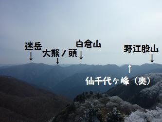 みちびとのたわ事?A diary of route journey?-P1030716.jpg