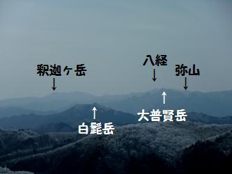 みちびとのたわ事?A diary of route journey?-P1030734.jpg