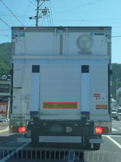 みちびとのたわ事?A diary of route journey?-P1080211.jpg