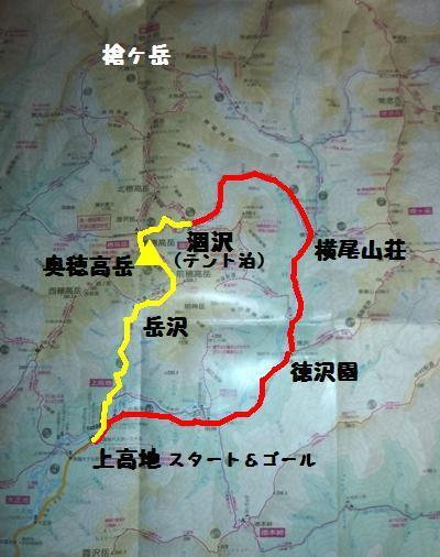 みちびとのたわ事?A diary of route journey?