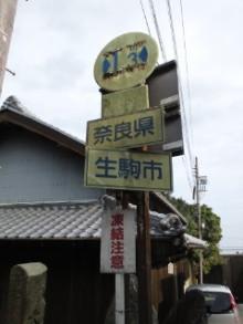 みちびとのたわ事?A diary of route journey?-2010122813150000.jpg