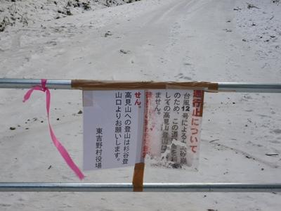 daikou(1).jpg