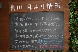 004_convert_20130204002630.jpg