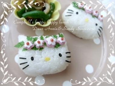 アロハ☆キティの朝ご飯